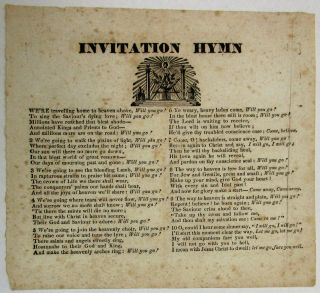 INVITATION HYMN. Solomon Howe