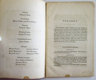 CONSTITUTION AND BY-LAWS OF THE AMERICAN JEWISH PUBLICATION SOCIETY. (FOUNDED ON THE 9TH OF HESHVAN, 5606.) ADOPTED AT PHILADELPHIA, ON SUNDAY, NOVEMBER 30, 1845, KISLEV 1, 5606.